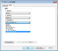 tm_0901pre_22.jpg