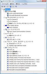 tm_0901pre2_20.jpg