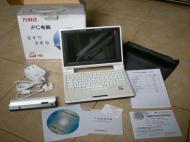 kn_chinanb_01.jpg