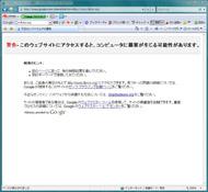 og_vb_006.jpg