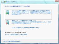 tm_0901p7_03.jpg