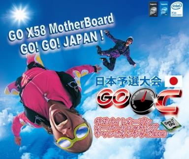 kn_gooc2k9_01.jpg
