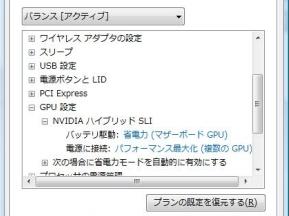 kn_stxps13_11.jpg