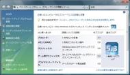 kn_stxps13_12.jpg