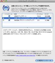 ht_0901up02.jpg