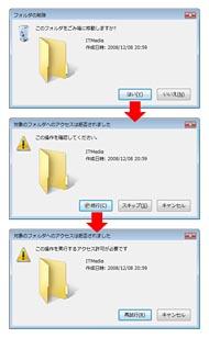 tm0902tips42_07.jpg