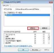 tm0902tips42_10.jpg