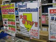 og_akibam1_003.jpg