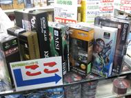 og_akibam1_007.jpg