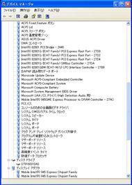 tm_0902eeepc1_12.jpg