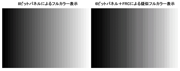 tm_0902eizo02.jpg
