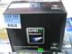 「すごく、微妙」——Socket AM3対応Phenom II登場も最上位モデルは不在