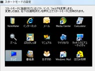 ht_0902fu20.jpg