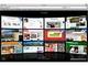 "Apple、""4倍速い""「Safari 4」のパブリックβ版を提供開始"
