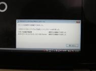 kn_uqwimax_06.jpg