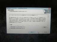 kn_uqwimax_18.jpg