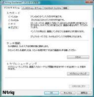 tm_0903tx2_05.jpg