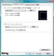 tm_0903tx2_06.jpg