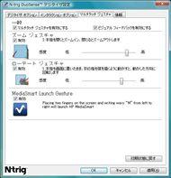 tm_0903tx2_07.jpg