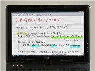 tm_0903tx2_08.jpg