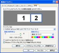 ht_0903mx17.jpg