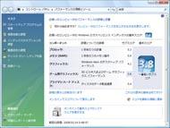 ht_0903nw14.jpg