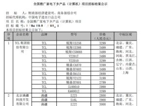 kn_yama0301_06.jpg