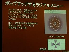 kn_intuos4_08.jpg