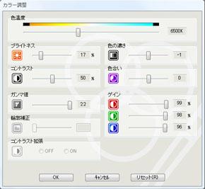 tm_0903eizo03.jpg