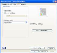 tm_0903c309a2_04.jpg