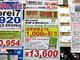 「1万円上がるSSDもありそうッス」——連休を待たずに買ったほうがよさげなパーツは?