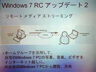 tm_0905wi709.jpg