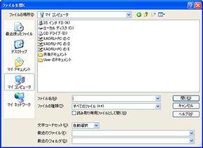 tm_0905_7rc04.jpg