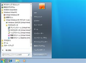 tm_0905_7rc12.jpg
