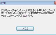 ht_0905mw14.jpg