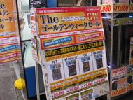 og_akibar_001.jpg