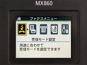 tm_0904mx860_06.jpg