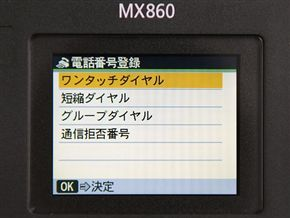 tm_0904mx860_07.jpg