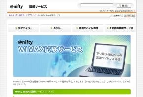 kn_nifmax_01.jpg