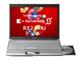 世界初:東芝、512GバイトSSDを搭載したWeb直販モデル「dynabook SS RX2/WAJ」