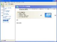 ht_0905ax19.jpg