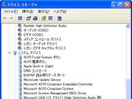 og_imac2_009.jpg