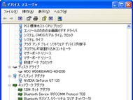 og_imac2_010.jpg