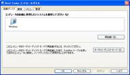 og_imac2_011.jpg
