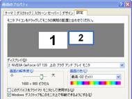 og_imac2_017.jpg