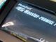 """転送速度は""""1000Mバイト/秒""""——PCI Express接続のSSDがついにデビュー!"""