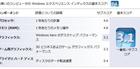 og_timeline_011.jpg