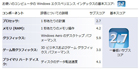 og_timeline_014.jpg