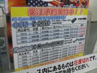 og_akibam_004.jpg
