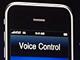 iPhone 3G Sに触った! 日本語音声コントロールのレスポンスに感動